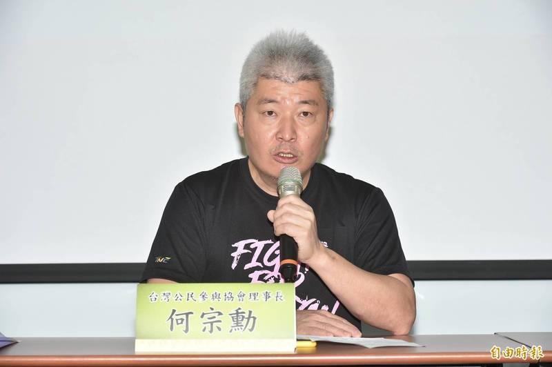 台灣公民參與協會理事長何宗勳說,希望在828公投之前,談出一個可以保護藻礁的雙贏方案。(資料照)