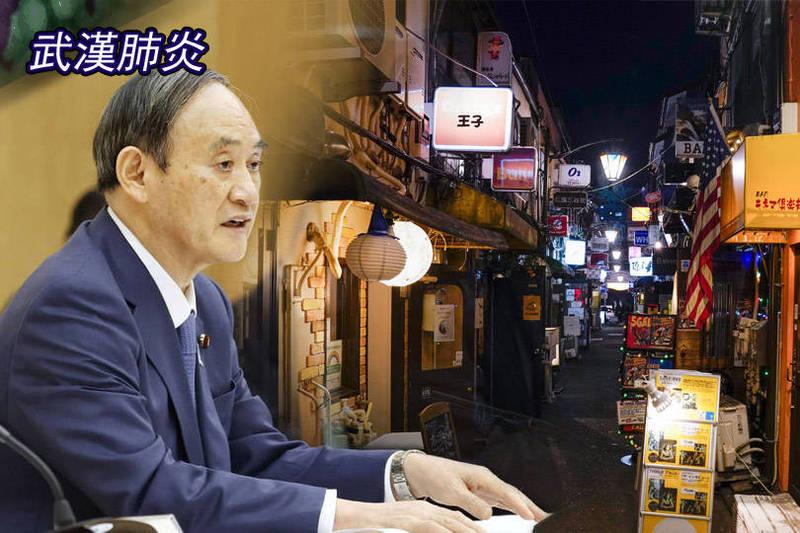 防黃金週疫情擴大,日本首相菅義偉(見圖)今天晚間發布第3度的「緊急事態宣言」,對象為東京、大阪、兵庫和京都等4都府縣,期限從本月25日到5月11日止。(路透、歐新社;本報合成)
