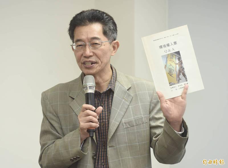 台灣環境保護聯盟理事長劉志堅說,潘忠政一人並未能代表所有環團的聲音。(資料照)