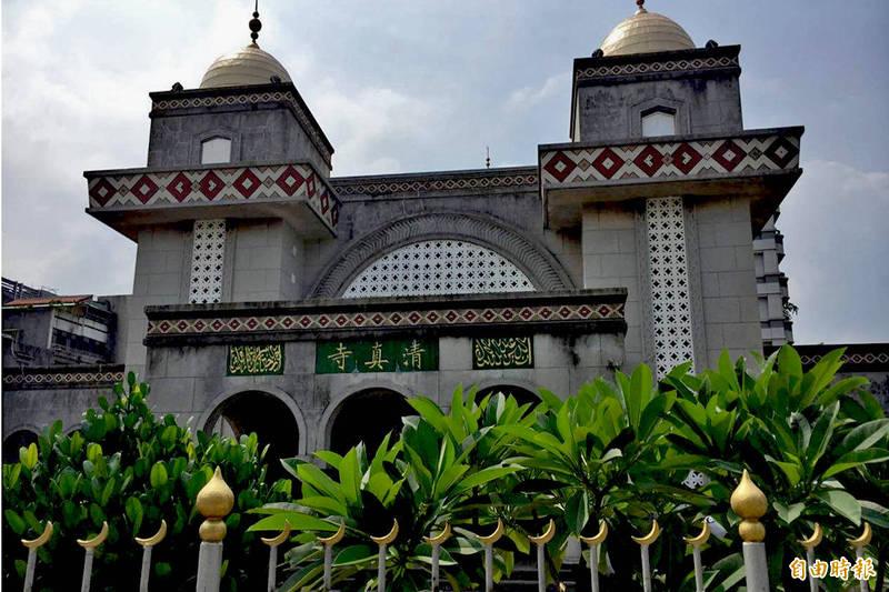 台北清真寺。(資料照)