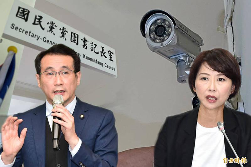 國民黨「追蹤」韓國瑜