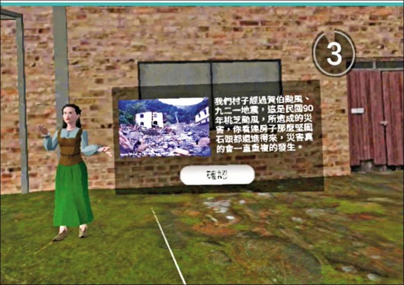 暨大總務長陳啟東等教師團隊研發土石流防災教材。(記者佟振國翻攝)