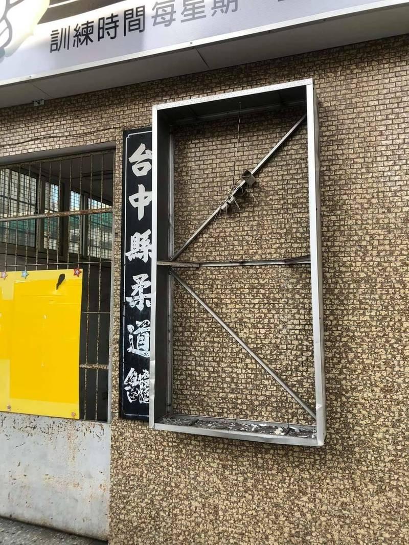 事發柔道館看板被砸毀。(取自臉書豐原好康聯盟社團)
