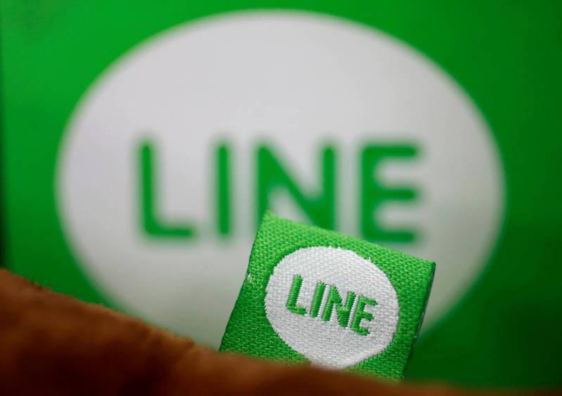 日本「個人資料保護委員會」昨(23)日表示,關於LINE用戶的個人資料,是否有被中國相關企業瀏覽的問題,目前委員會已對LINE實施了行政指導。(路透)
