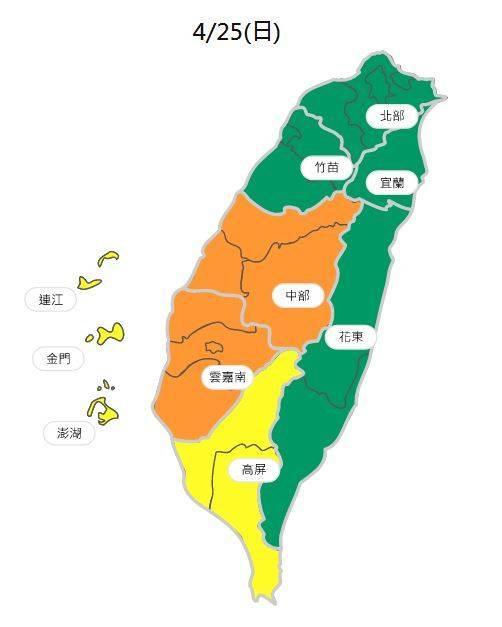 空品方面,明天中部、雲嘉南空品區為「橘色提醒」等級。(圖取自環保署空氣品質預報)