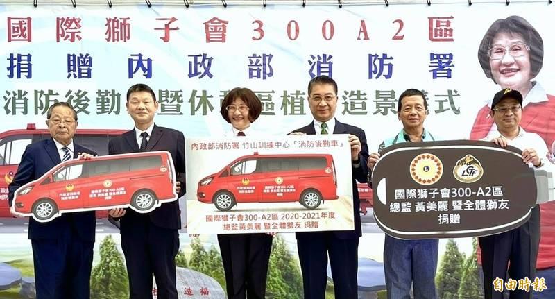 內政部長徐國勇(右3)代表接受國際獅子會300A2區捐贈消防後勤車情形。(記者謝介裕攝)