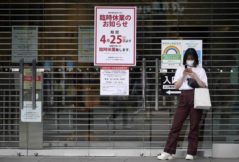 日本疫京都、大阪、兵庫住院率低於25%,依照官方標準,疫情已惡化至「第四階段」。(歐新社)