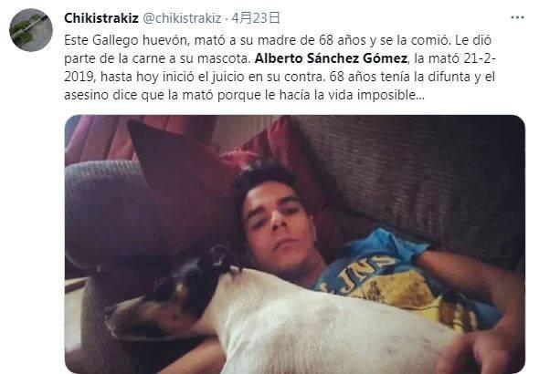 西班牙男弒母「肢解千塊」還餵狗吃,犯案原因曝光。(圖擷取自推特)