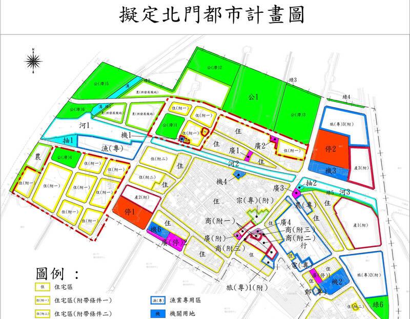 台南北門都市計畫範圍和配置。(南市府提供)
