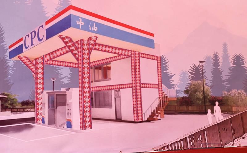 斥資1.27億元打造的中油巴陵加油站示意圖。(記者李容萍翻攝)
