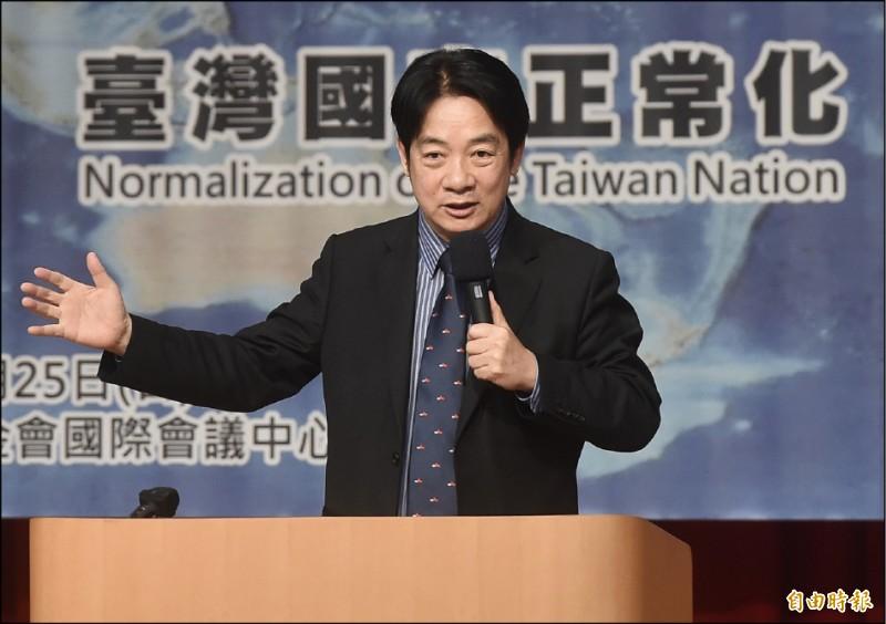 台灣國家聯盟昨主辦「海內外台灣國是會議」,副總統賴清德出席致詞。(記者簡榮豐攝)
