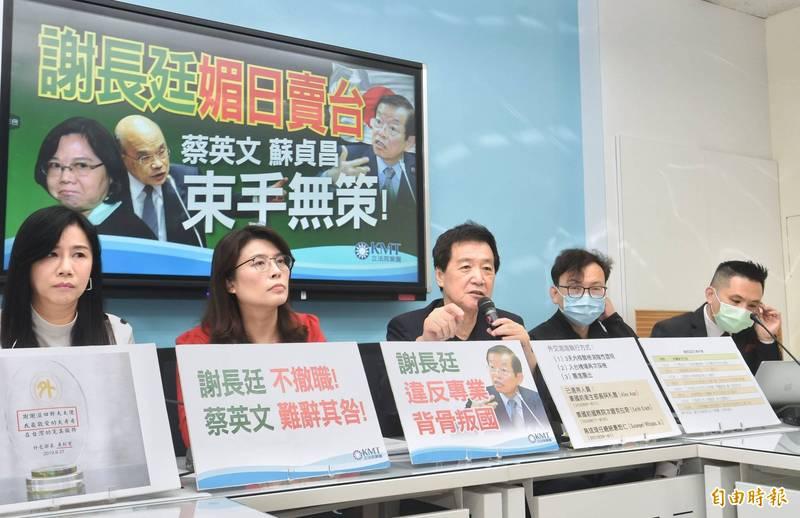 國民黨團26日舉行記者會,批評駐日代表謝長廷為日本排放核污水護航,要求謝長廷返台列席立法院說明。(記者方賓照攝)