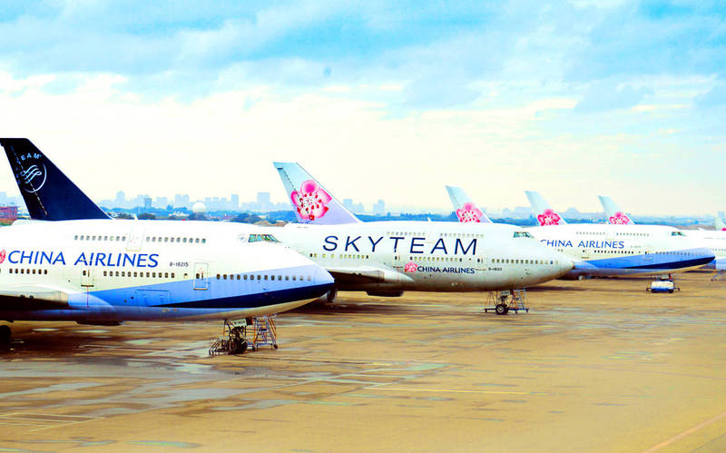 China Airlines aircraft are pictured at Taiwan Taoyuan International Airport in an undated photograph. Photo courtesy of China Airlines