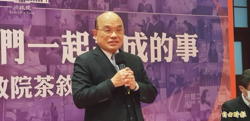 行政院長蘇貞昌領導的行政院爭取數位發展部組改法案立院本會期儘速三讀。(資料照)