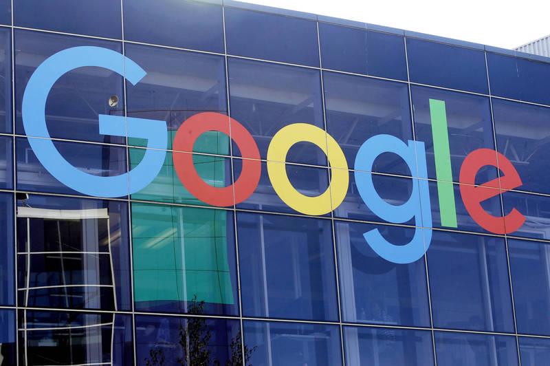 阿根廷一名男子日前僅花80元就買走Google在阿根廷的網域。(美聯社)