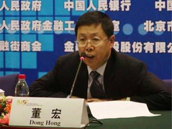 中共國家副主席王岐山「大管家」董宏(圖)被開除黨籍送法辦。(圖擷取自網路)