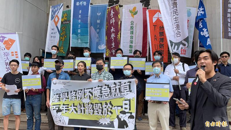 經濟民主連合及台灣學生聯合會等團體,今日在立法院群賢樓外舉辦「產學條例不應急就章,百年大計將毀於一旦」聯合記者會。(記者叢昌瑾攝)