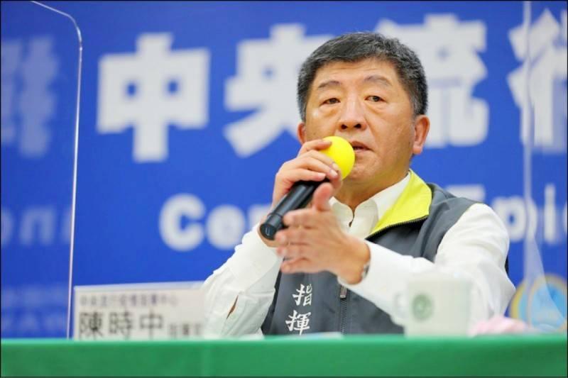 中央流行疫情指揮中心指揮官陳時中昨指出,已研議「接種疫苗者縮短居家檢疫計畫」,最快五月中旬試辦。(資料照,指揮中心提供)