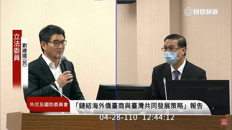 外交部常次曹立傑今天表示,駐日代表謝長廷明天不會用任何形式備詢。(翻攝自國會頻道)