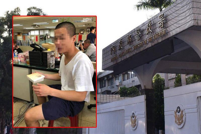 有網友爆料,趙介佑還能在友人被借提時跑到分局跟友人會面,警政署成立專案小組調查。(本報合成)