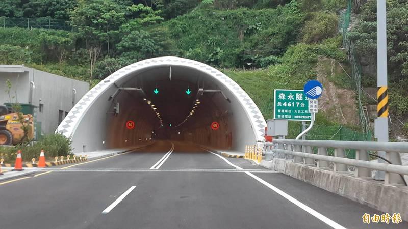 草埔森永隧道長4617公尺,明天起成為全台首座開放大型重機行駛的長隧道。(記者黃明堂攝)