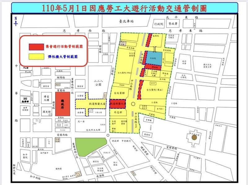 5月1日勞工北市大遊行活動交通管制圖。(記者劉慶侯翻攝)