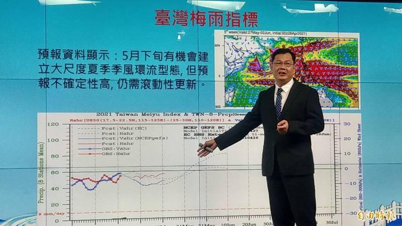 氣象局預報中心主任呂國臣說明未來梅雨指標觀測情況。(記者鄭瑋奇攝)