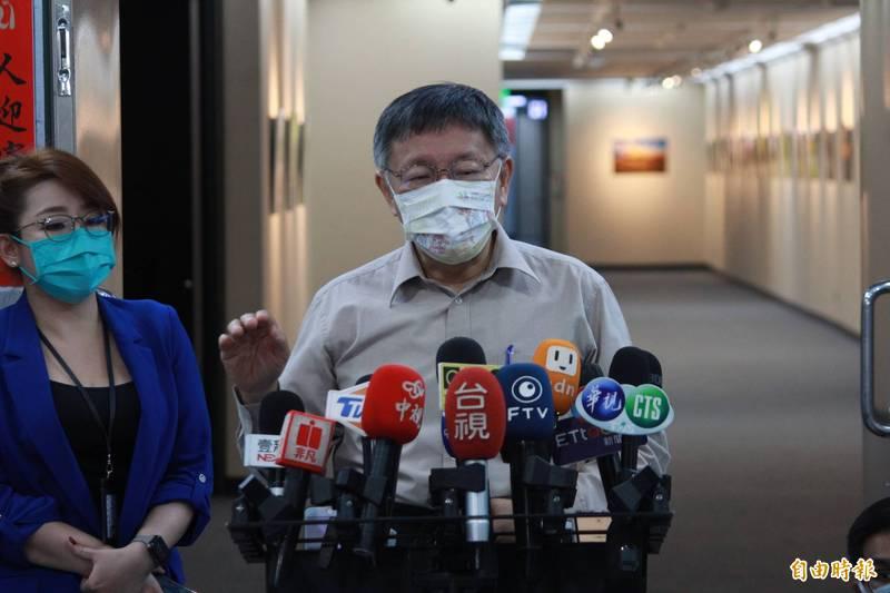 柯文哲出面說明松山警分局相關事件。(記者楊心慧攝)