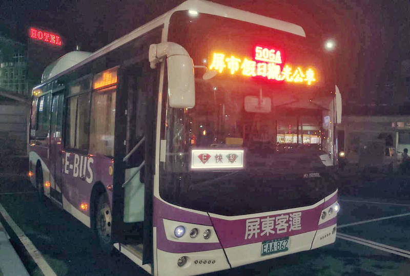 屏東假日觀光公車5/1上路。(屏東縣政府提供)