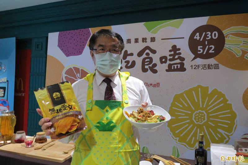 台南市長黃偉哲說,目前台南用水可供應到梅雨季。(記者蘇金鳳攝)