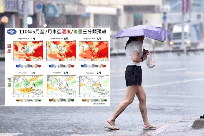 氣象局預測,出現大範圍持續性降雨的時間點可能落在5月下旬之後。(資料照,氣象局,本報合成)