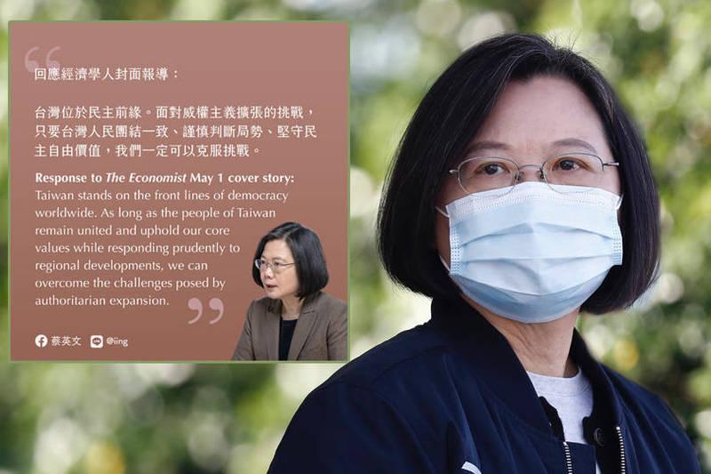 總統蔡英文表示,中國威脅確實存在,政府絕對有能力來管控各種風險。(圖取自蔡總統臉書、歐新社;本報合成)