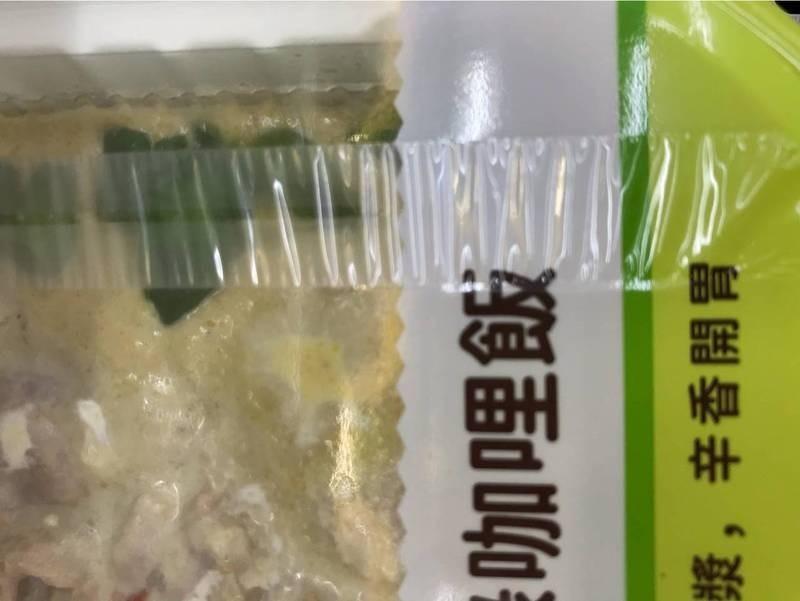 網友解釋超商微波食品封膜上的「透明直條」其實大有作用。(圖取自網路論壇「PTT」)