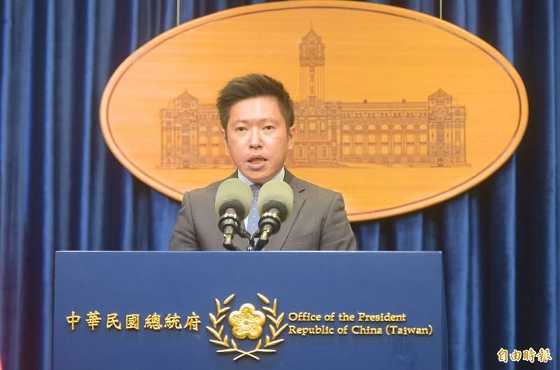 總統府發言人張惇涵提出3點說明反擊在野黨煽動台日仇恨。(資料照)