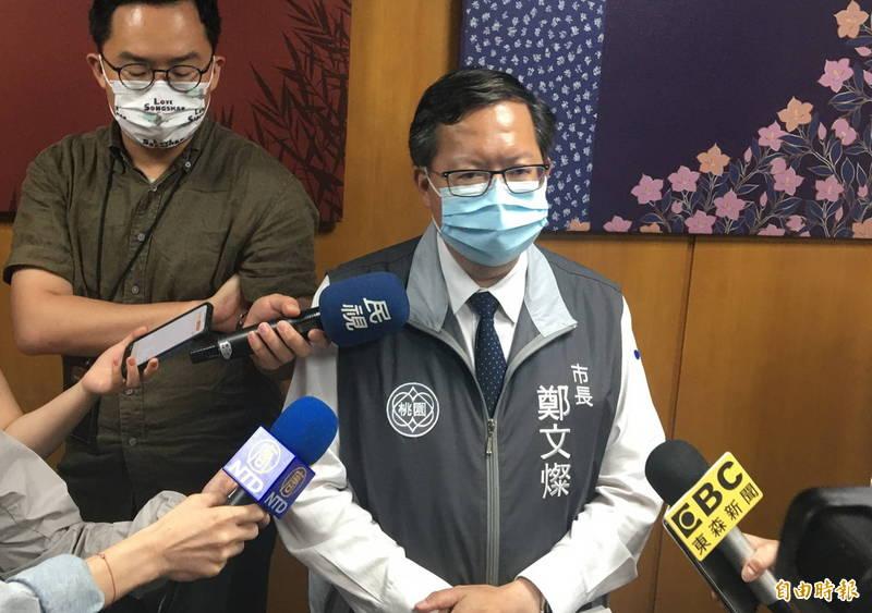 桃園市長鄭文燦於防疫會議後,說明諾富特飯店後續處理情形。(記者謝武雄攝)