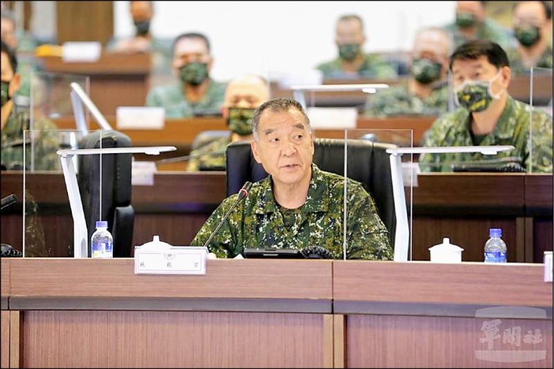 國防部長邱國正昨日主持國軍漢光演習兵棋推演檢討會。(軍聞社)