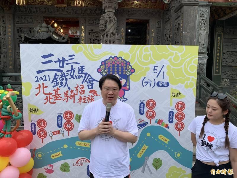 華航染疫案延燒,基隆市長林右昌表示,希望大家注意平時的防疫工作,不要輕忽了。 (記者林欣漢攝)