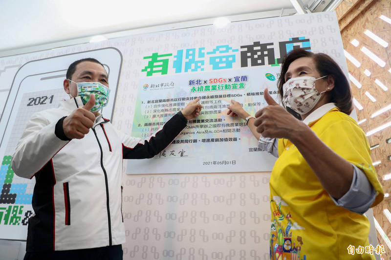 新北市長侯友宜(左)造訪綠博,參觀新北展館,也與宜蘭縣長林姿妙(右)合體,簽署「永續農業行動宣言」。(記者蔡昀容攝)