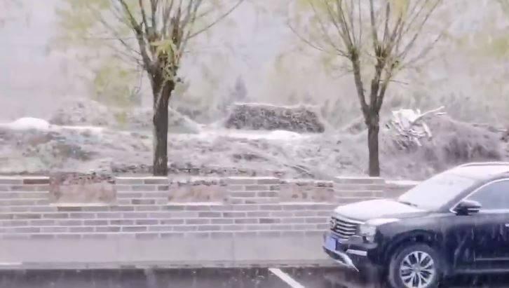 进入5月前夕竟下大雪 北京罕见画面曝光