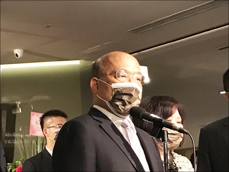 行政院長蘇貞昌認為,負責主管沒做好,造成破口,自然要處分,「把不好的制止、快賞快罰」。(資料照)