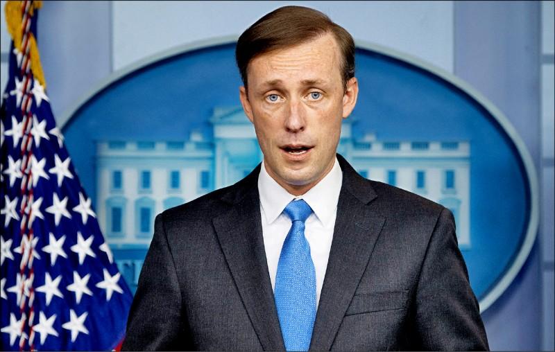 美國白宮國家安全顧問蘇利文四月三十日表示,拜登政府在台灣議題上採取「穩健、清晰並堅定」的做法,並已向中方表明華府反對單方面改變台海現狀的立場。(法新社檔案照)