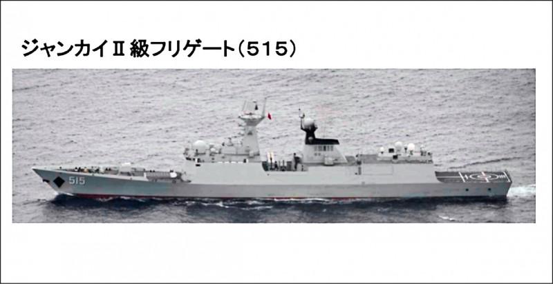 中國海軍054A型飛彈護衛艦「濱州號」昨日經過台灣和與那國島間的海域北上進入東海。(圖取自日本防衛省統合幕僚監部官網)