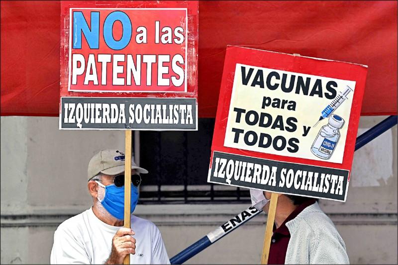 以印度為首的六十多國已向世界貿易組織提案,要求藥廠放棄武肺疫苗相關專利與智慧財產,以提高全球疫苗產量。圖為阿根廷民眾上月十四日在世界衛生組織位於布宜諾斯艾利斯的總部外,舉牌反對疫苗專利。 (法新社檔案照)