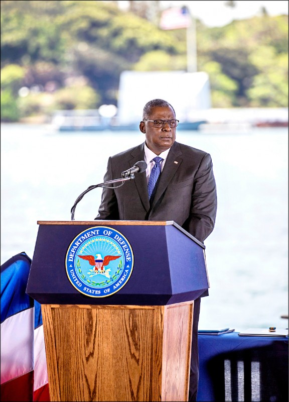 US Secretary of Defense Austin went to Hawaii on April 30 to preside over the handover of the old and new commanders of the Indo-Pacific Command.  (Associated Press)