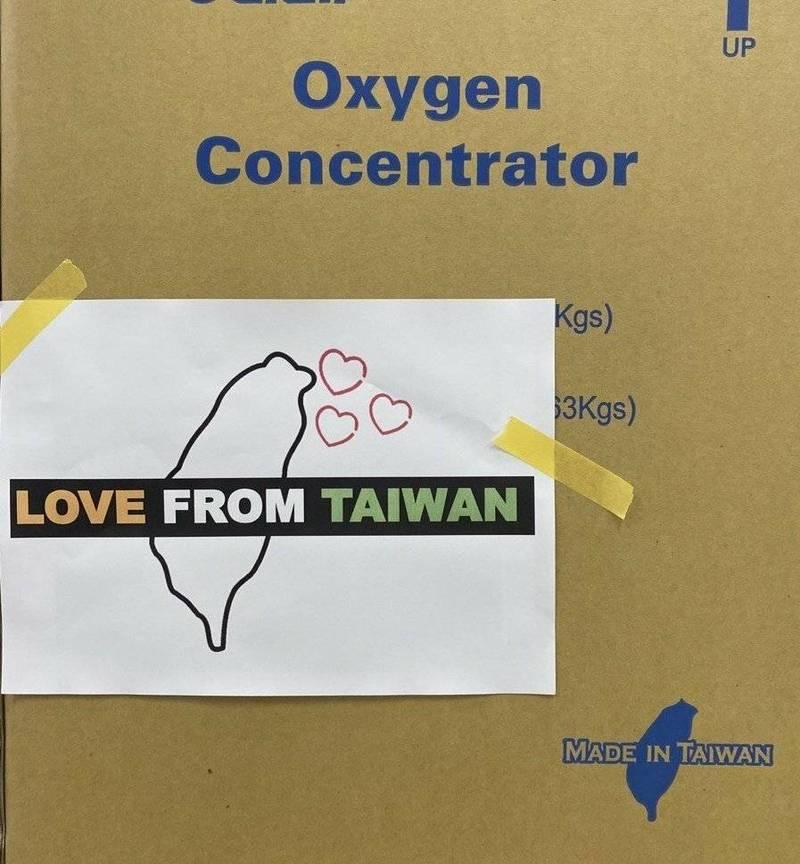 「台灣的愛」啟程了!我援印度首批醫療物資清晨啟運