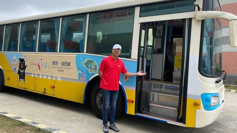 台灣好行換新裝,駕駛以亮眼制服為遊客服務。(澎湖縣政府旅遊處提供)