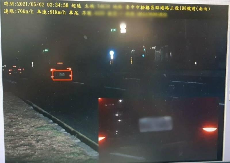 清水警分局以測速抓飆車,今天凌晨4小時抓到20件。(記者歐素美翻攝)