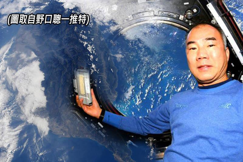 野口聰一過去多次在推特上分享從太空俯瞰地球的照片,尤其曾經多次拍攝台灣,在國內引起不少討論。(圖翻攝自野口聰一推特)