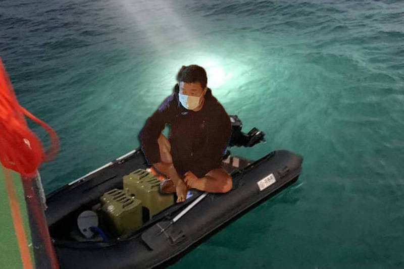 駕軍規橡皮艇偷渡來台 中國男子聲稱花6.9萬「淘寶買的」