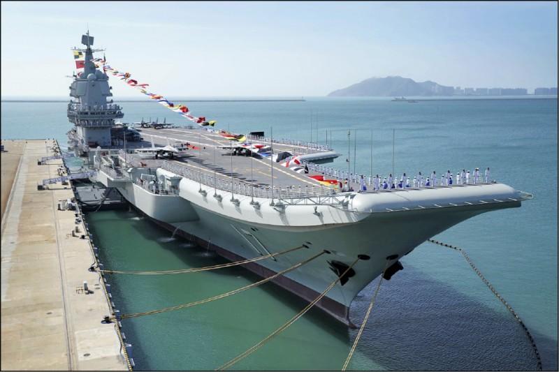 中國首艘國造航空母艦「山東號」。(美聯社)